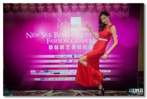 New Silk Road North America Fashion Glamour