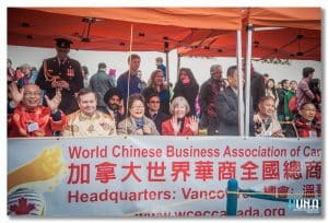 VanCity Chinese New Year Parade 2015